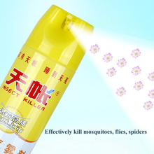 600ml insectcide mosquito insects killer repellent spray aerosol