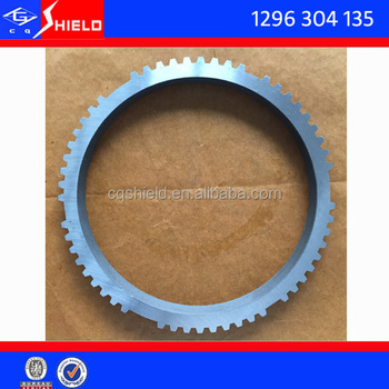 16S Truck gearbox parts 1296304135 Synchronizer Ring from Chinese Transmission Manufacturer