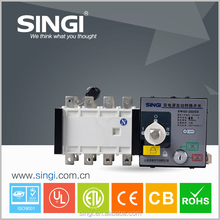 CCC ISO9001 3P/4P 100-250A SINGI PC class SWQ2 GS type ATS dual power automatic transfer switch