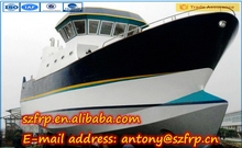 FRP fiberglass boat hull for sale
