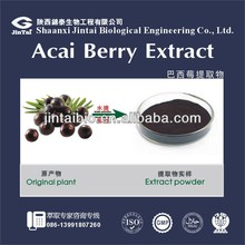 100% water soluble 4:1 10:1 Acai Berry Extract