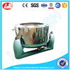 LJ 15kg-120kg industrial water extraction machine