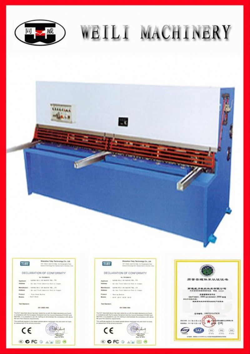 2014 Top Quality Guillotine Design Advanced plate manual guillotine shear