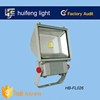 HF-FL 026 high lumen led outdoor flood light