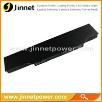 High quality for Fujitsu battery CP477891-01 LifeBook A530 A531 AH530 series