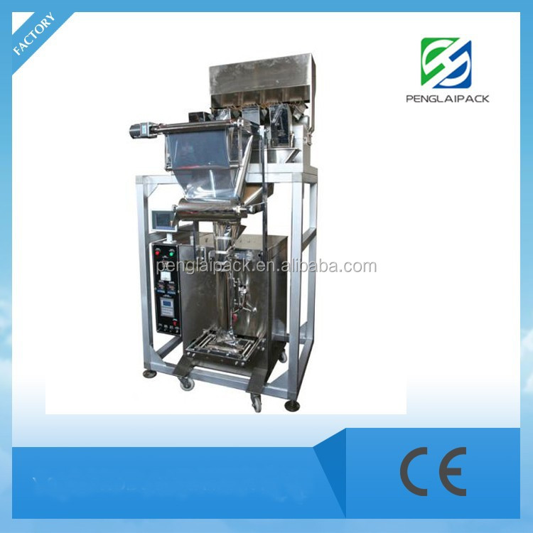 Automatic Small Potato Chips Nuts snack food Packing Machine Price