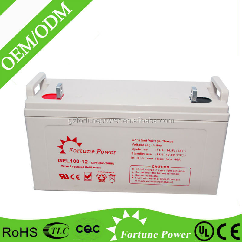 Guangzhou new energy sealed lead acid 12v 88ah 100ah battery