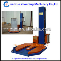 Pallet Strech Wrapping Film Wrap Machine(Skype:judyzf1)