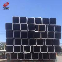 Hollow section black cold bend seamless square steel pipe
