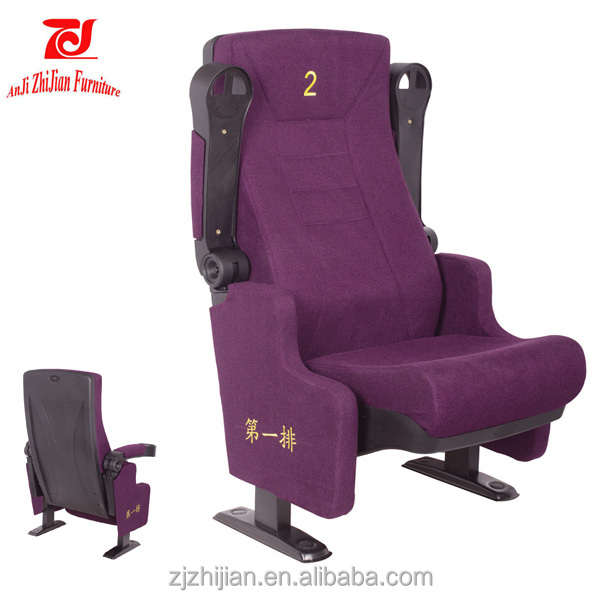 Cinema Theater Equipment For Sale Auditorium Chair ZJL03a