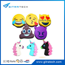 Portable 2016 Funny smile cartoon 2600 mah power bank with Poop emoji shape