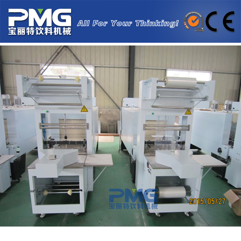 PMG Semi Automatic Small Plastic Bottle Heat Shrink Wrapping / Packaging Machine