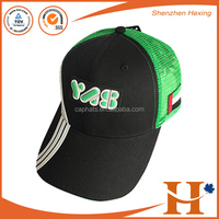 2016 China factory children safety cap online shopping cap and hats