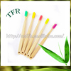Recyclable and environmental bamboo toothbrush for boys and girls