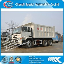 DONGFENG NISSAN DIESEL UD dump truck