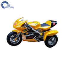 kids gas ordinary motor tricycle dirt bikes