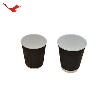 New Design Custom personalized disposable best paper coffee cups