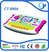 children intelligent learning machine, educational equipment,kids educational games