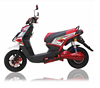 2016 hot sale cool classic electric motorcycle