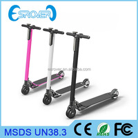 High quality China manufacturer folding electric scooter hoverboard carbon fiber scooter