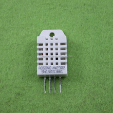 DHT22 / AM2302 replace SHT11 SHT15 Humidity temperature and humidity sensor