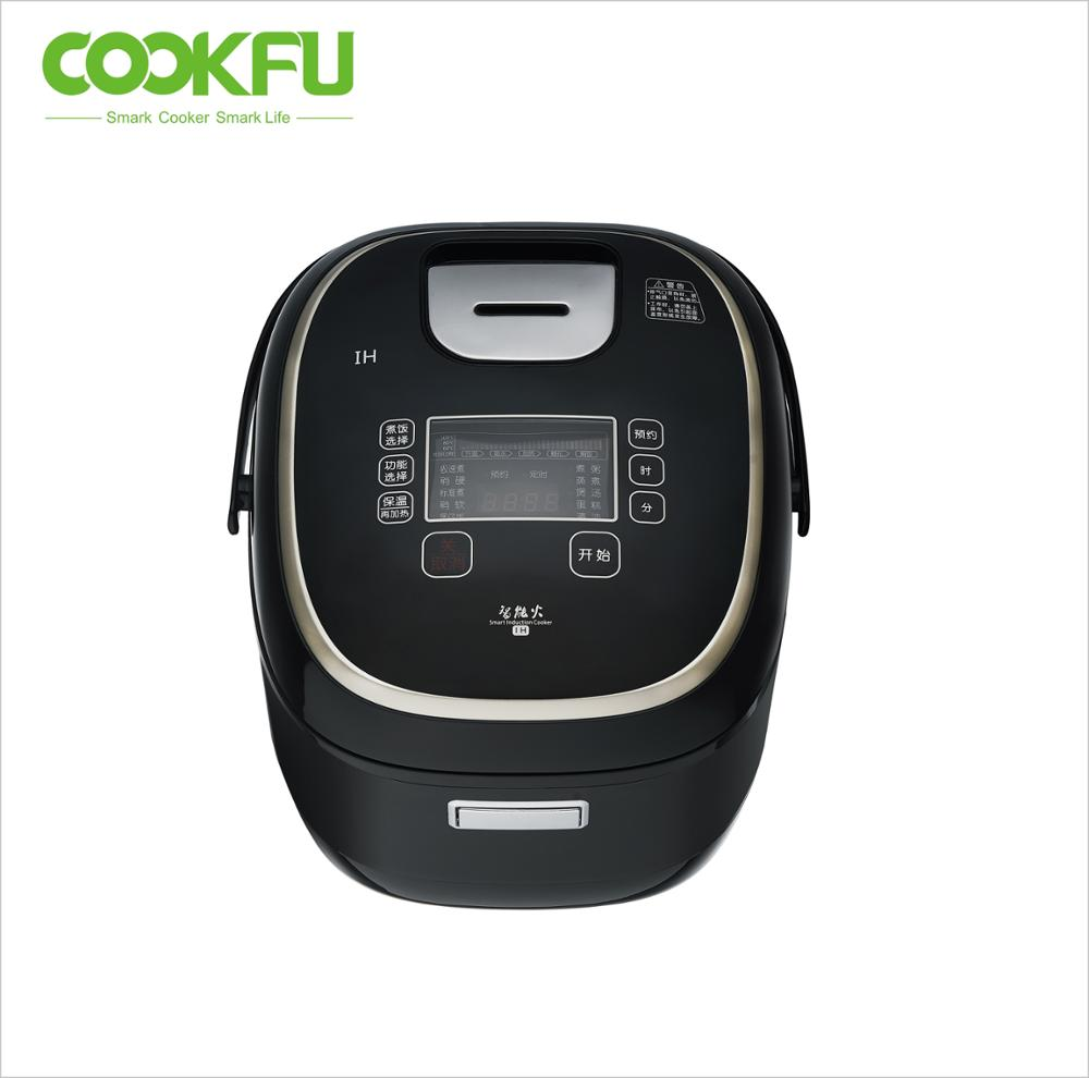 Brand Name Small Size Portable Mini Rice Cooker Induction Heating Cooker 1250W 110V 220V