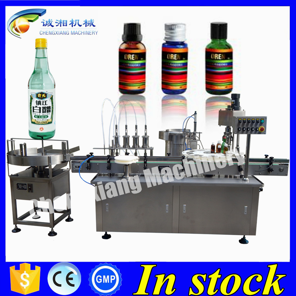 New promotion 120ml pharmaceutical syrup filling machine,syrup pharmaceutical filling machine
