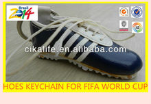 2014 World cup hot Fashion artificial promotional gifts key chain
