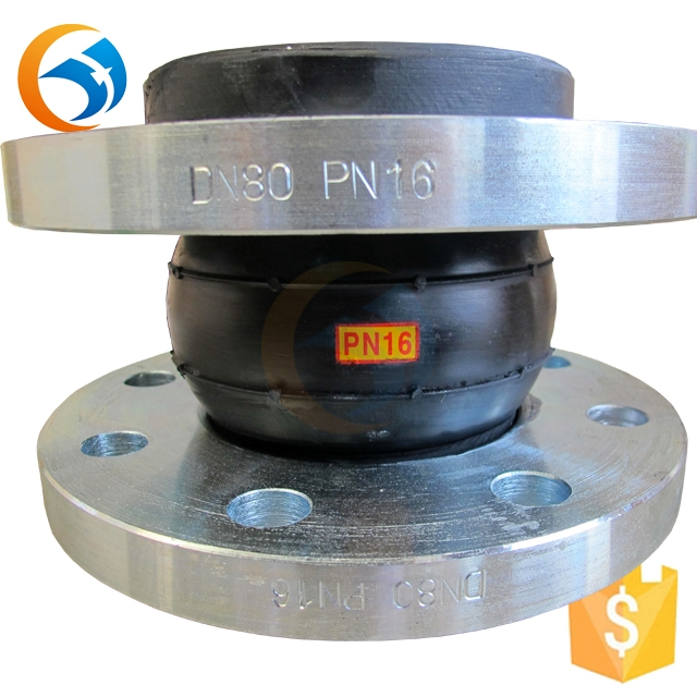 Galvanized Flange Coupling Pipe Single Sphere Rubber Expansion Joint