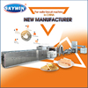 2017 New Style Skywin brand Latest design Wafer making machine