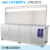 Window blinds ultrasonic cleaning machine for blinds, shutters cleaning