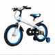 China Manufacturer cheap 18 kids bike child bike children's bike