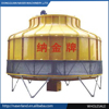 China Fiberglass Industrial Cooling Tower Supplier& Manufacturer
