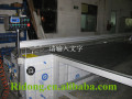 RD CNC Multifunctional fabric cutting machine