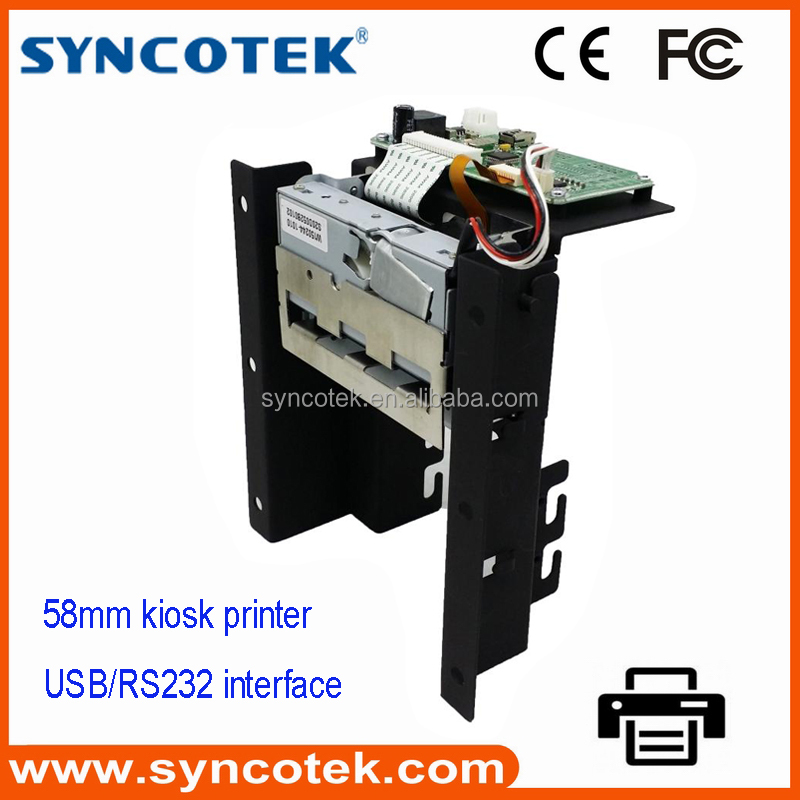 thermal receipt embedded 58mm printer for kiosk machine