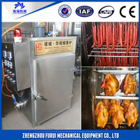 HOT factory derict supply good energy meat smoker for sale