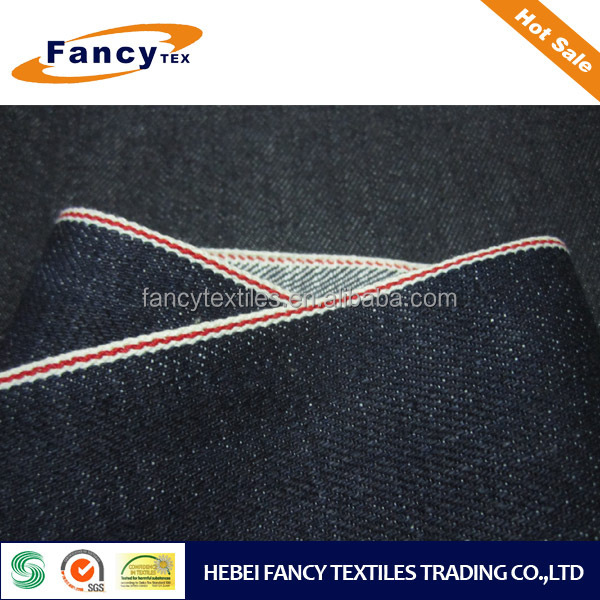 red selvage denim by rapier loom for high quality jeans garment