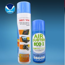 Promotion Gifts- pressurised air, pressurised air duster, refillable aerosol spray can