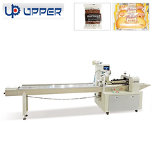 Automatic horizontal pillow commercial food packaging equipment machine