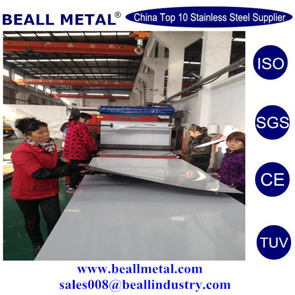 stainless steel sheet 1.4310 Stainless Steel Price Per Kg