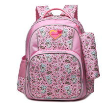pink polester school bags with pencil case hang side 2017 new design backpack bags