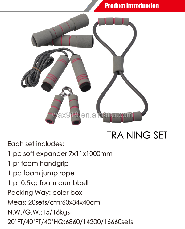 Training Set/Sports Training Kit/Power Training Set