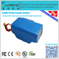 902535 custom Lipo battery 3.7v 800mah rechargeable li-ion battery