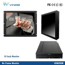 8.4'' 10.4'' 12.1'' 15'' 17'' 19'' All In One Cable Touch Screen LCD Computer Monitor