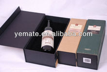 two bottles cardboard wine boxes with fancy paper cover, paper box with magnet, decorative luxury wine box