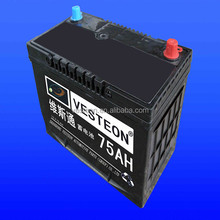 High Quality 70 AH Dry Charged 12 Volt Auto Battery