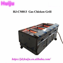 Gas grill making 18 chicken Mobile and automatic grilled corn machine HJ-CM013