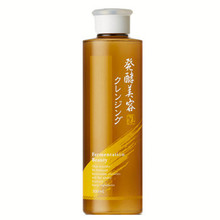 Beauty Enzyme Extract All in One Facial Cleansing Lotion Pore Care Dead Skin Remover Moisturizing Made in Japan