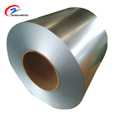 0.12*600mm galvanized steel in coil/gi /Galvalume steel on sale