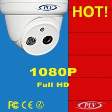 Hot sale night sivion dome security cctv digital ip camaras domo ip